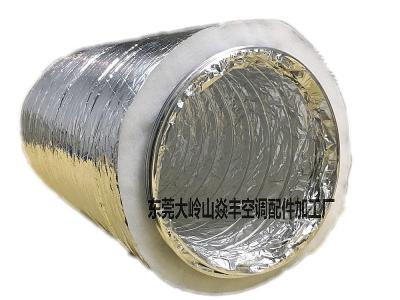 【管(guan)徑(jing)305mm】保溫(wen)軟管(guan),鋁箔(bo)白色(se)棉(mian)保溫(wen)軟管(guan),空(kong)調(diao)通風軟管(guan)不癢