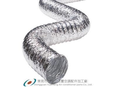 【管(guan)徑(jing)305mm】抽油煙(yan)負壓鋁箔(bo)通風軟管(guan),鋁箔(bo)伸縮鋼絲通風軟管(guan)