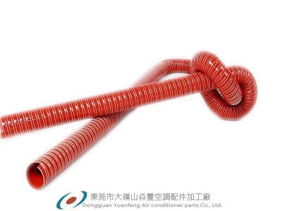 紅色(se) 膠高溫(wen)軟風管(guan)